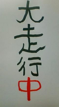 20081219221303