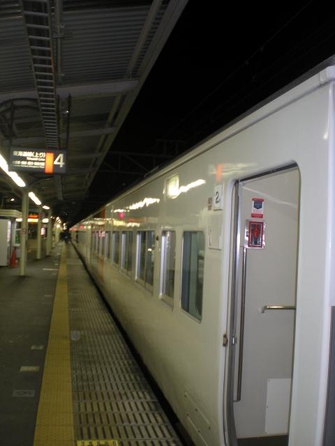 Sdscn2000