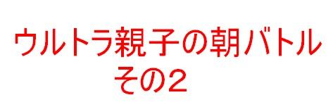 Cut2010_0224_2159_37