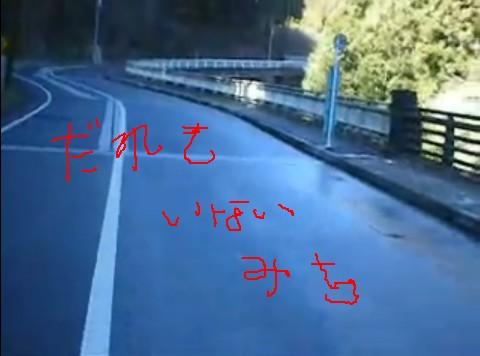 Cut2011_0111_2347_09