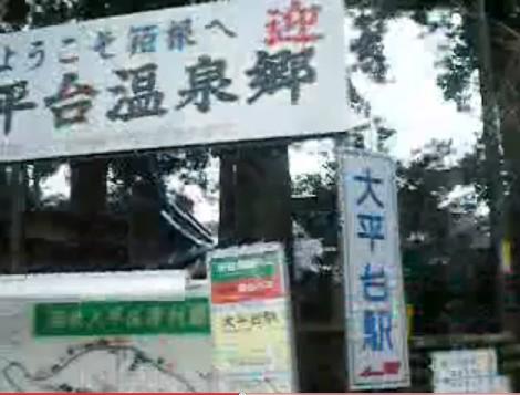 Cut2011_0118_1706_07