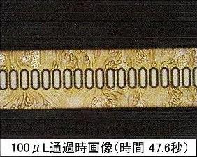Cut2011_0118_2052_34