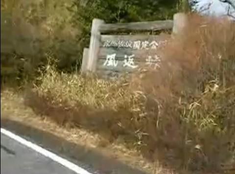 Cut2011_0202_0956_25