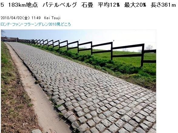 Cut2011_0222_2321_48