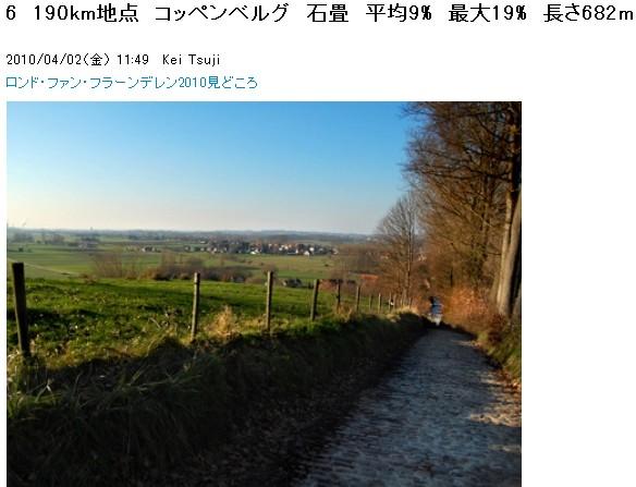 Cut2011_0222_2324_02_3