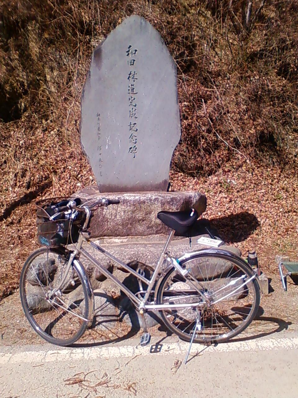 醍醐林道登攀完了