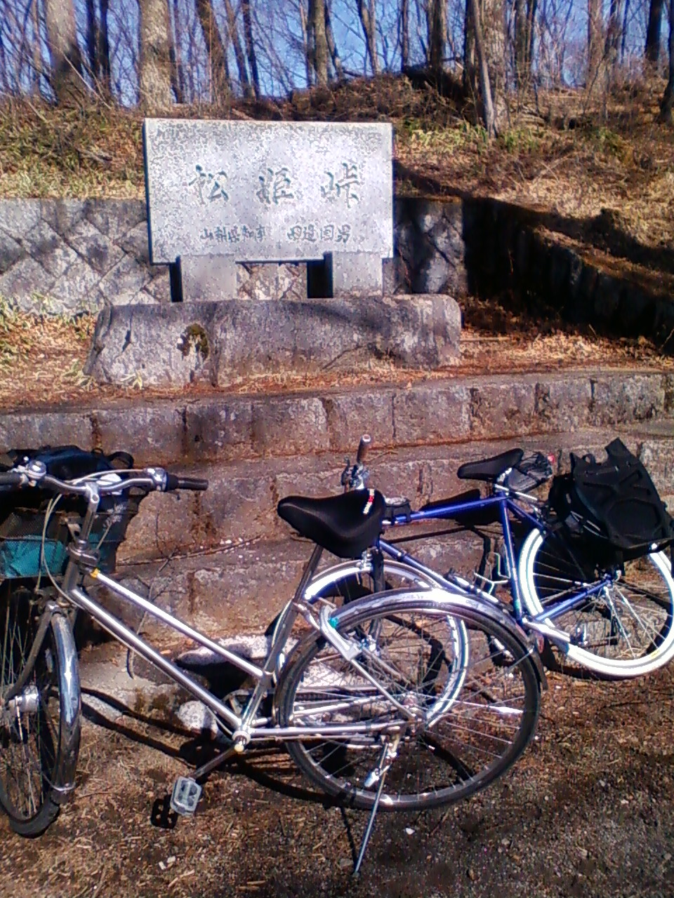 松姫峠にママチャリで登ったぞ〜