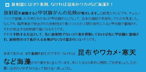 Cut2011_0315_1709_12