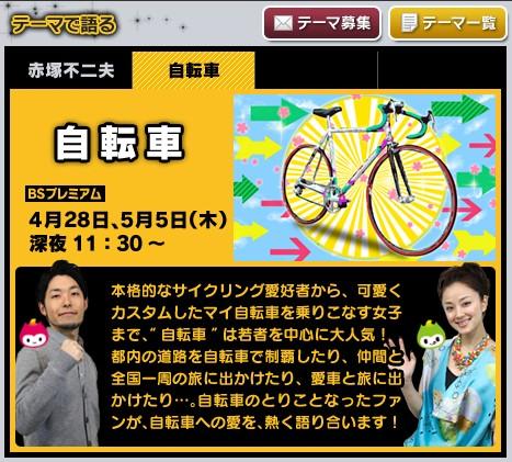 Cut2011_0422_1043_36