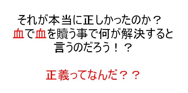 Cut2011_0502_2133_22
