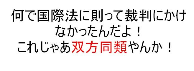 Cut2011_0508_2134_22_2