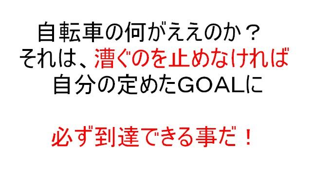 Cut2011_0526_2305_02_2