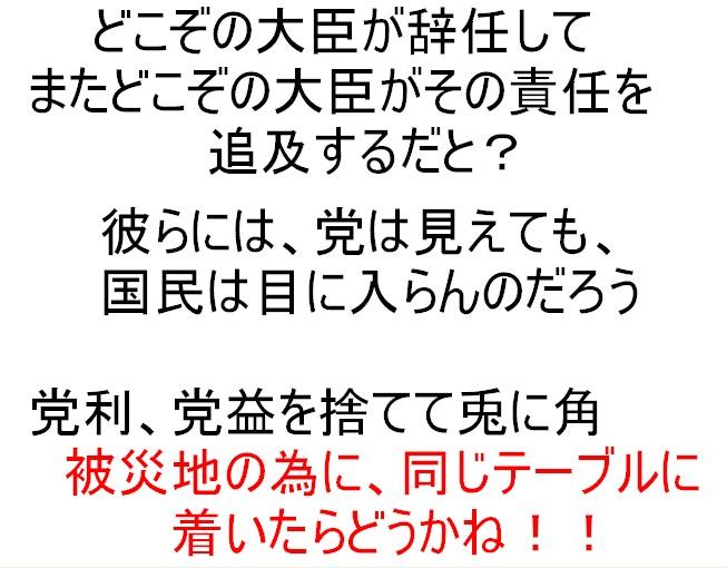 Cut2011_0705_2202_21