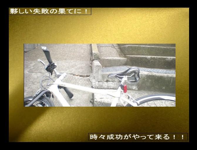 Cut2011_0901_0756_13